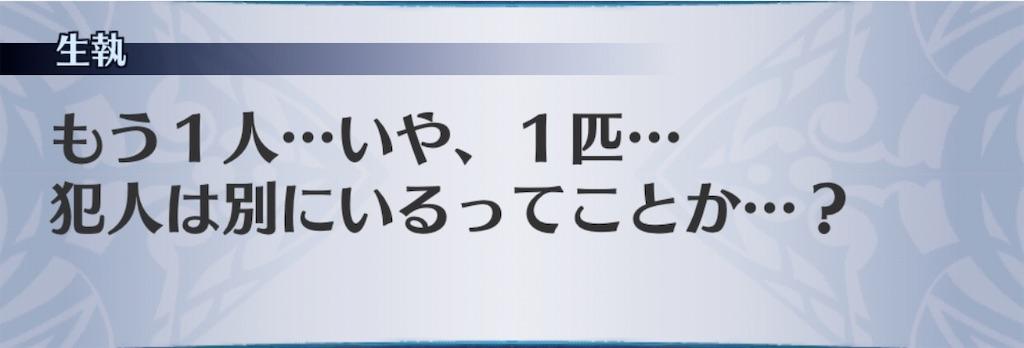 f:id:seisyuu:20200804183958j:plain