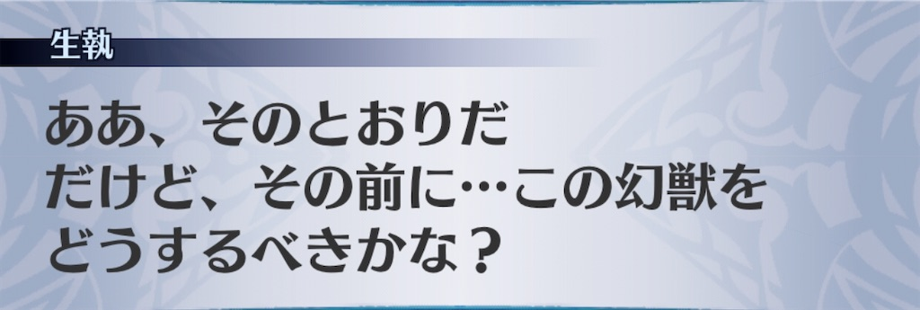 f:id:seisyuu:20200804184318j:plain
