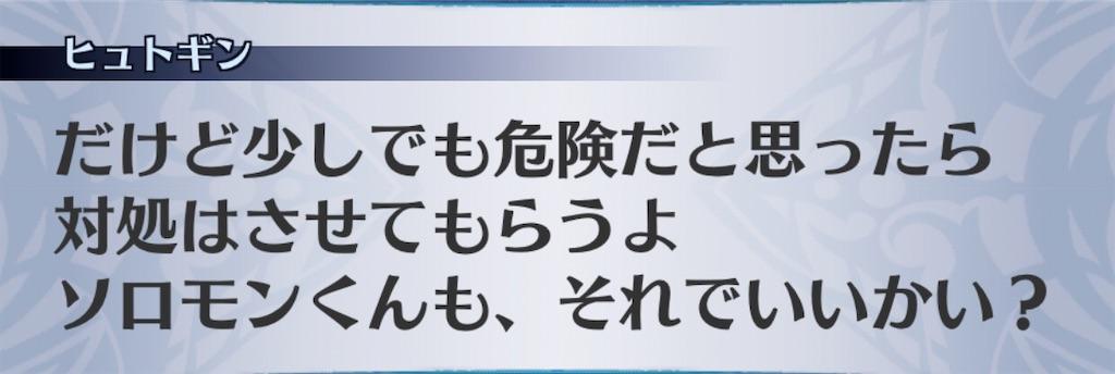 f:id:seisyuu:20200804185016j:plain