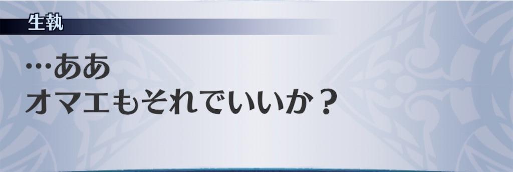 f:id:seisyuu:20200804185020j:plain