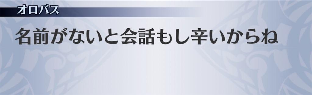 f:id:seisyuu:20200804185141j:plain