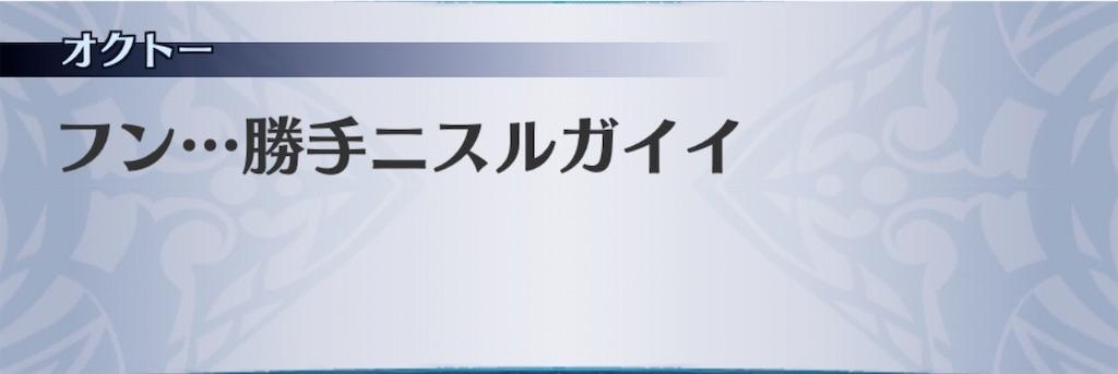 f:id:seisyuu:20200804185145j:plain