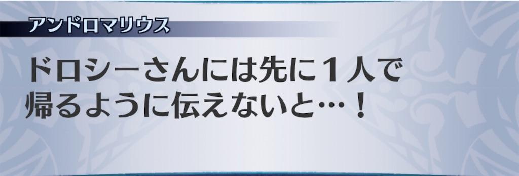 f:id:seisyuu:20200804190012j:plain