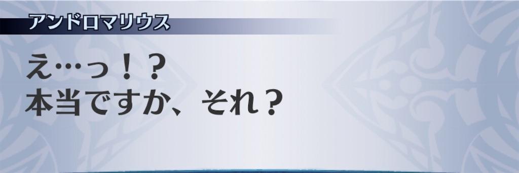 f:id:seisyuu:20200805014553j:plain
