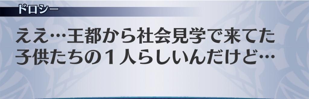 f:id:seisyuu:20200805014558j:plain