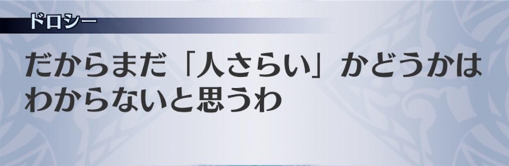 f:id:seisyuu:20200805014728j:plain