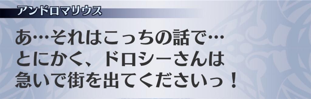 f:id:seisyuu:20200805015147j:plain