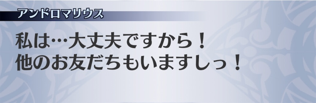 f:id:seisyuu:20200805015152j:plain