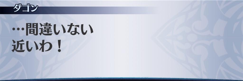 f:id:seisyuu:20200805020346j:plain
