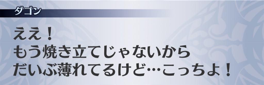 f:id:seisyuu:20200805021314j:plain