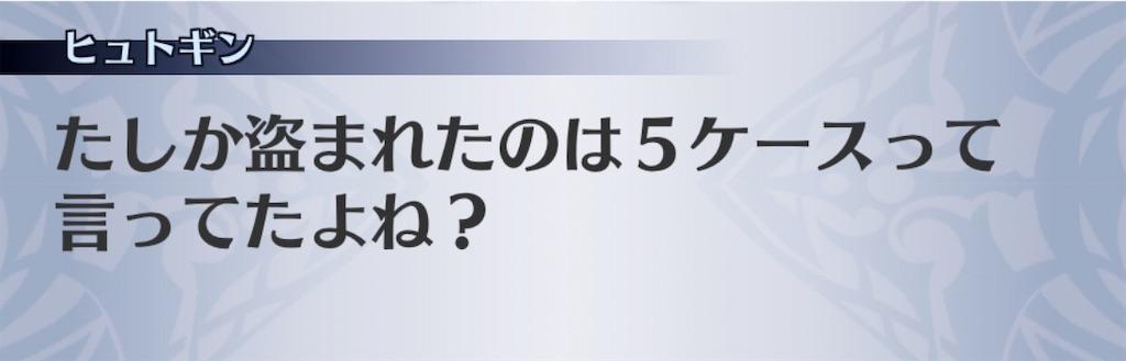 f:id:seisyuu:20200805094026j:plain