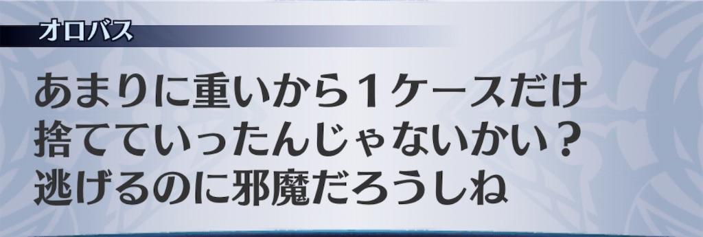 f:id:seisyuu:20200805094030j:plain