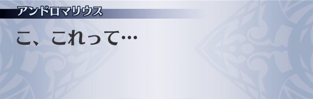 f:id:seisyuu:20200805094215j:plain