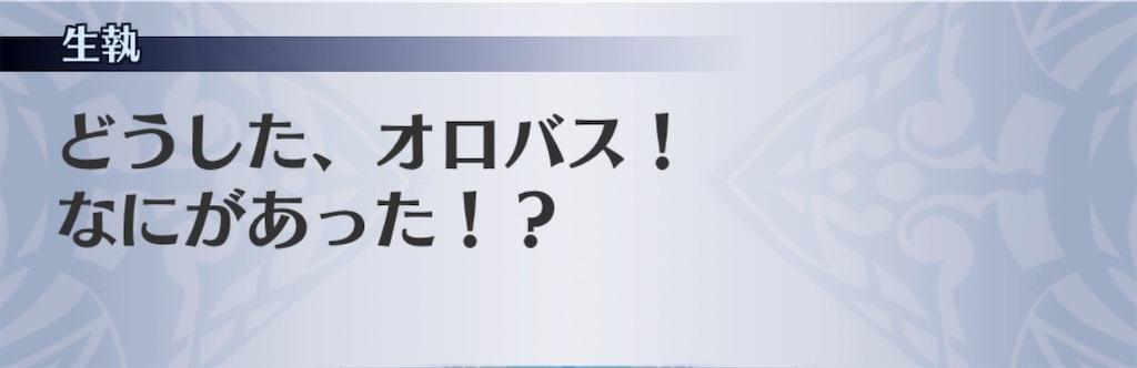 f:id:seisyuu:20200805094803j:plain