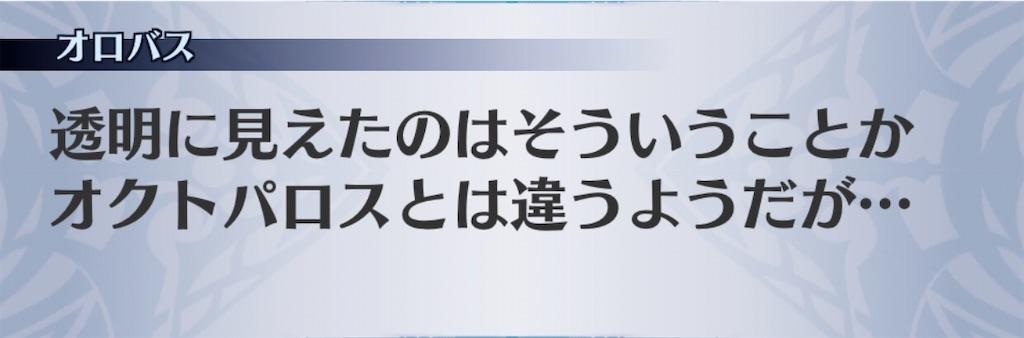 f:id:seisyuu:20200805095150j:plain