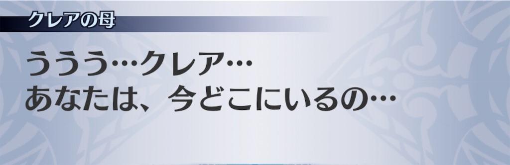 f:id:seisyuu:20200805144231j:plain