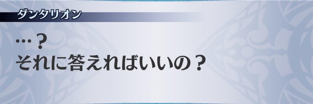 f:id:seisyuu:20200805150448j:plain