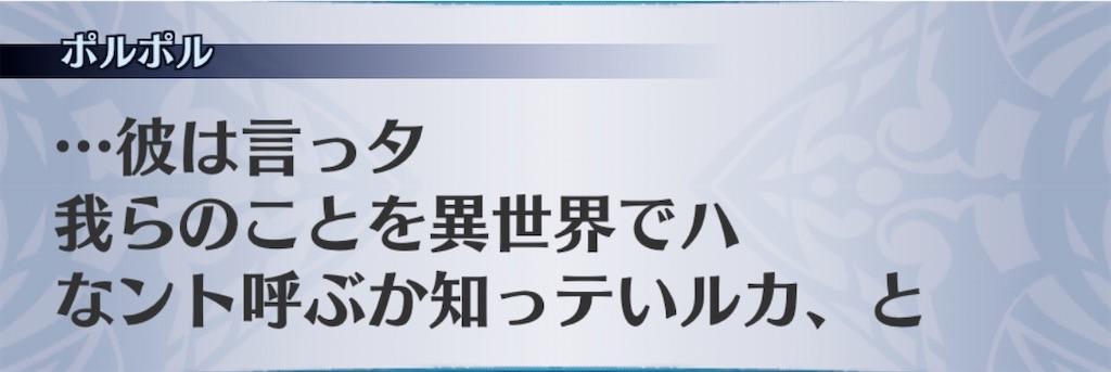 f:id:seisyuu:20200805150511j:plain