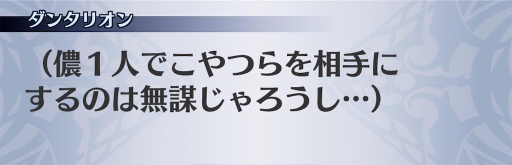 f:id:seisyuu:20200805150524j:plain