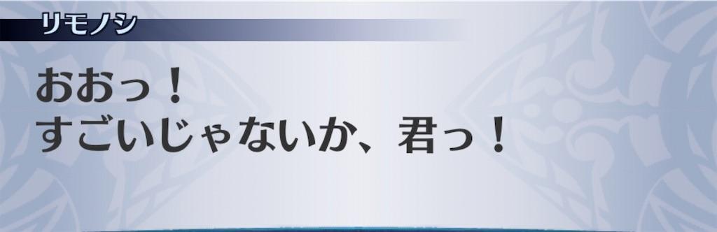 f:id:seisyuu:20200805151219j:plain