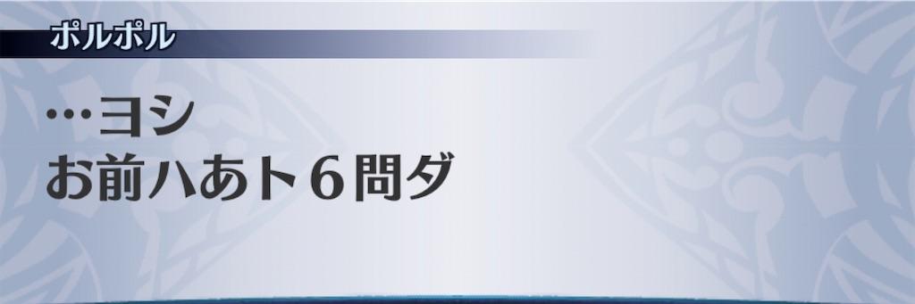 f:id:seisyuu:20200805151223j:plain