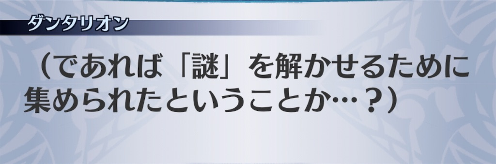 f:id:seisyuu:20200805151640j:plain