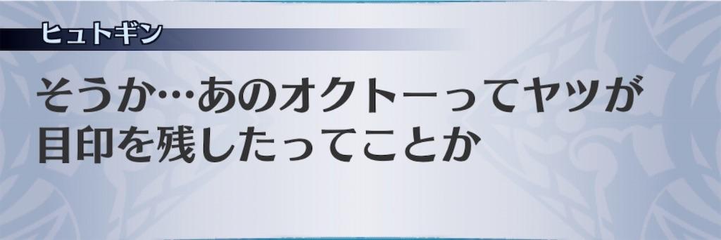 f:id:seisyuu:20200806193127j:plain