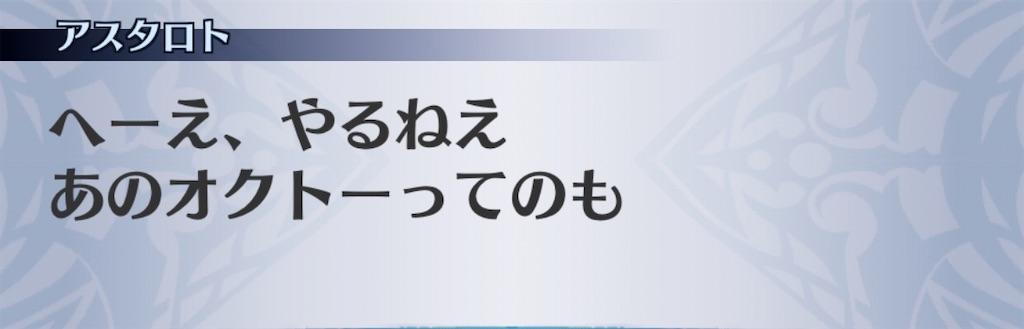 f:id:seisyuu:20200806210016j:plain