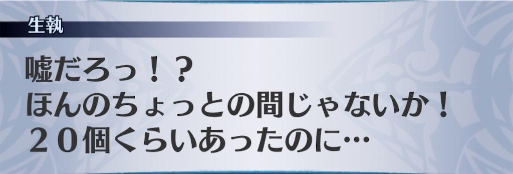 f:id:seisyuu:20200806210719j:plain