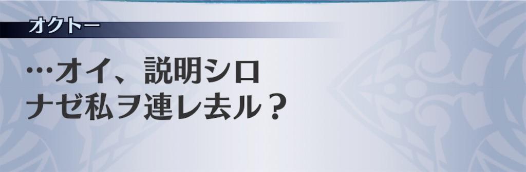 f:id:seisyuu:20200806212007j:plain