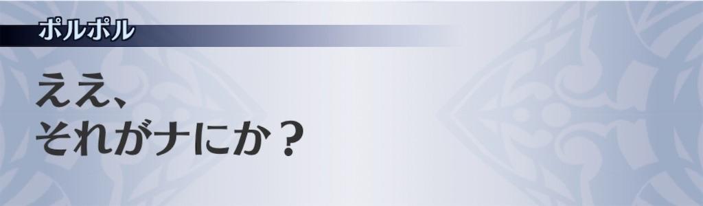 f:id:seisyuu:20200806212257j:plain