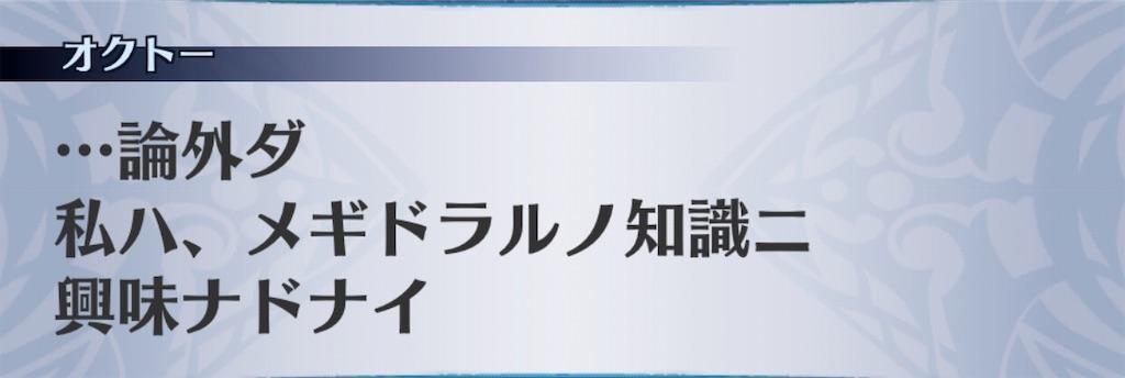 f:id:seisyuu:20200806212315j:plain