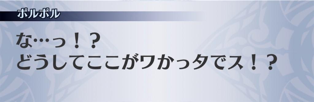 f:id:seisyuu:20200806212634j:plain
