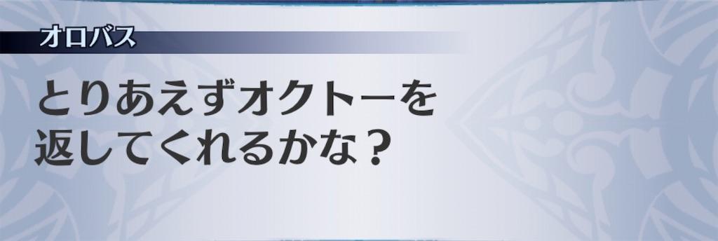 f:id:seisyuu:20200806212645j:plain