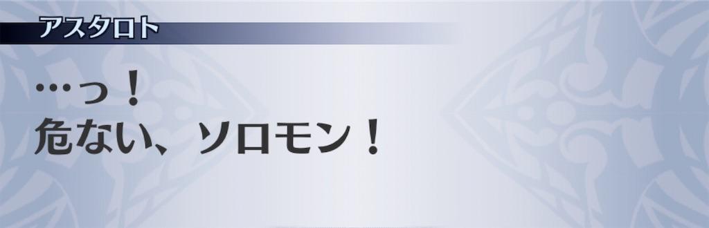 f:id:seisyuu:20200806213915j:plain