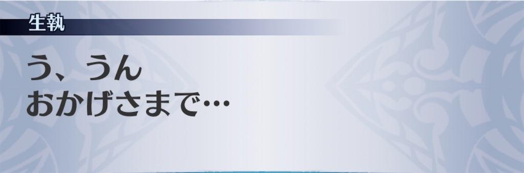 f:id:seisyuu:20200806215134j:plain