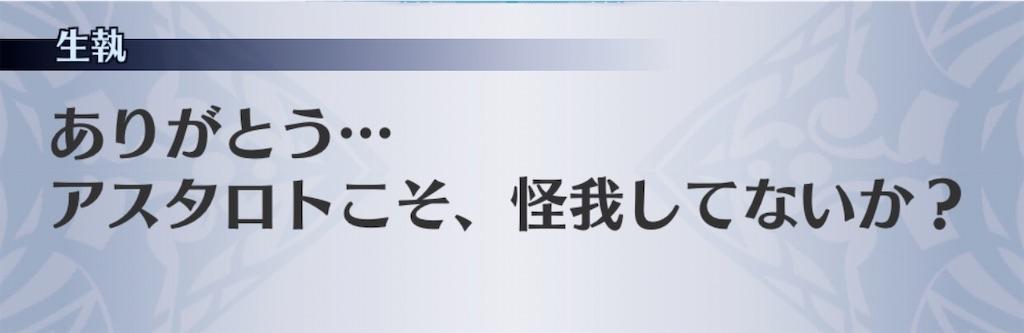 f:id:seisyuu:20200806215435j:plain