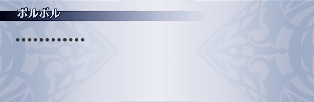 f:id:seisyuu:20200806215915j:plain