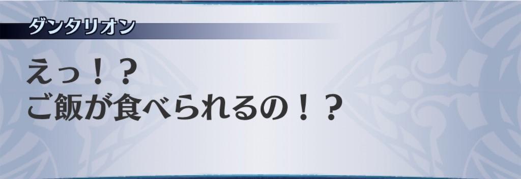 f:id:seisyuu:20200807004106j:plain
