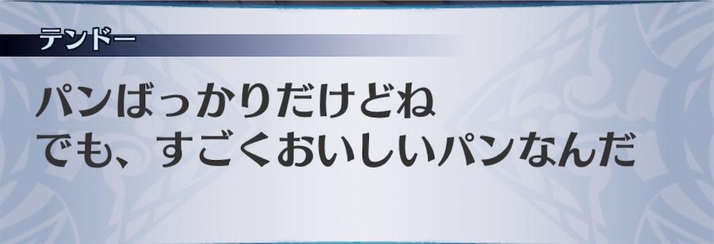f:id:seisyuu:20200807004216j:plain