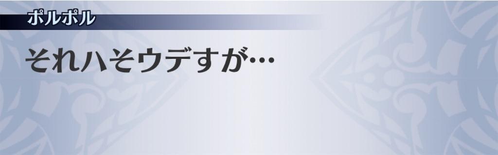 f:id:seisyuu:20200807010026j:plain