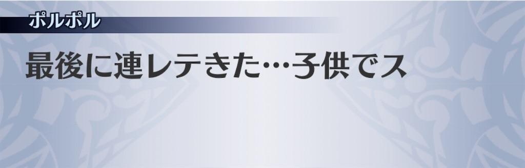 f:id:seisyuu:20200807010034j:plain