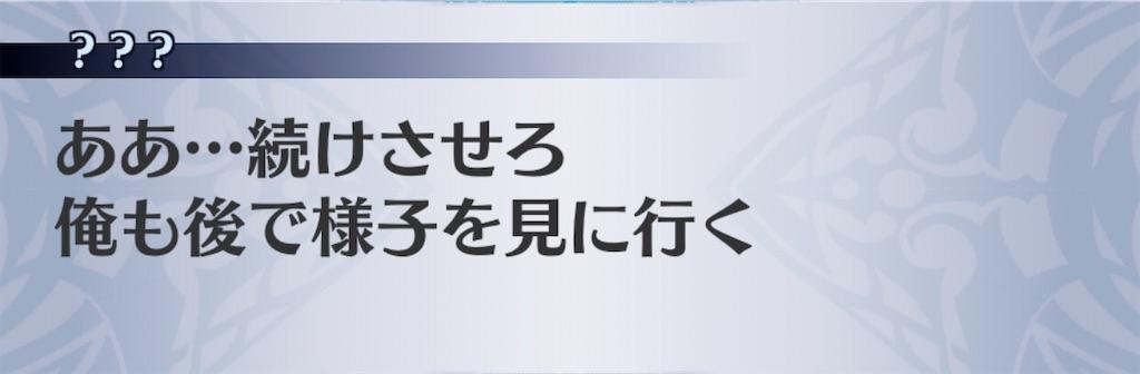f:id:seisyuu:20200807010155j:plain