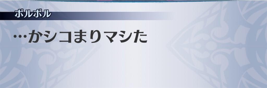 f:id:seisyuu:20200807010200j:plain