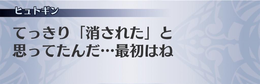 f:id:seisyuu:20200807182017j:plain