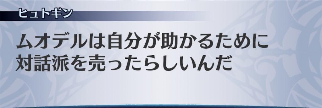 f:id:seisyuu:20200807182156j:plain