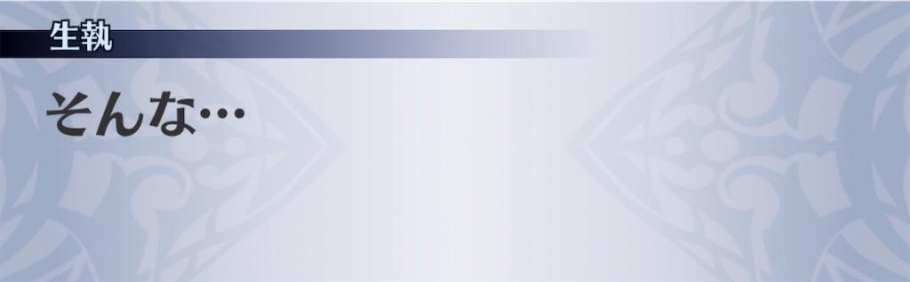 f:id:seisyuu:20200807182200j:plain
