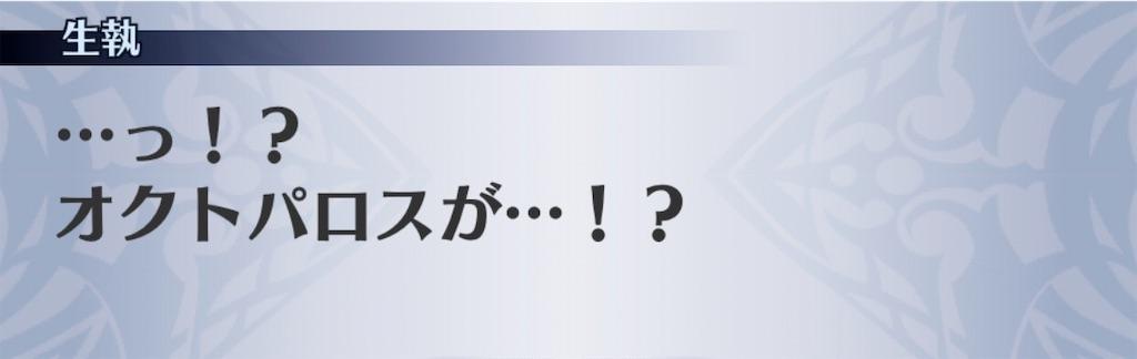 f:id:seisyuu:20200807183124j:plain