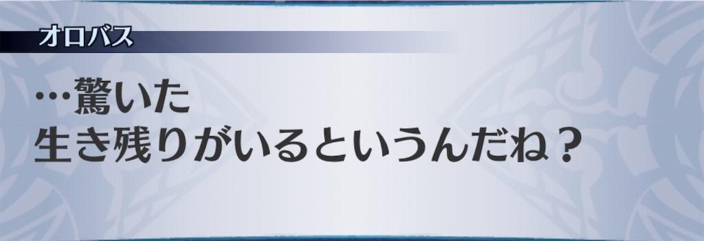 f:id:seisyuu:20200807183135j:plain