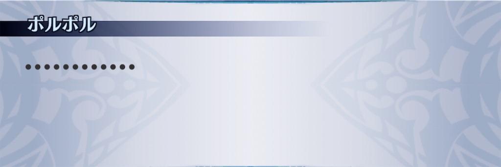 f:id:seisyuu:20200807183637j:plain